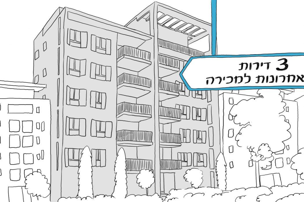 HighLand Soho-Jaffa Slide 9